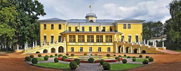 Губернаторский дом и губернаторский сад