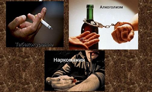 Ярославцы не могут похвастаться отсутствием вредных привычек