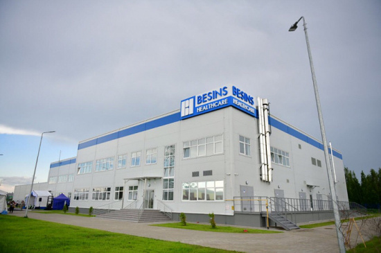 В Ярославле запустили новый фармацевтический завод