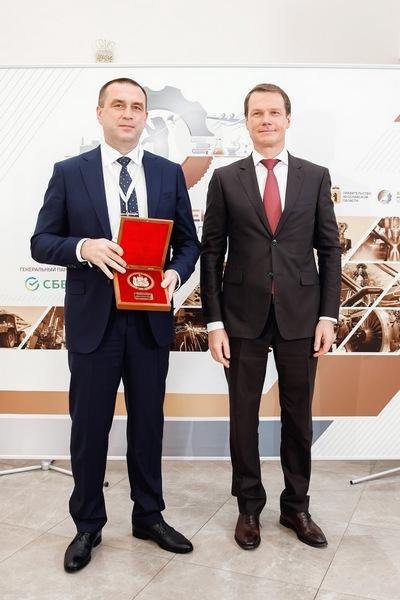 В Ярославской области наградили лучшие промышленные предприятия