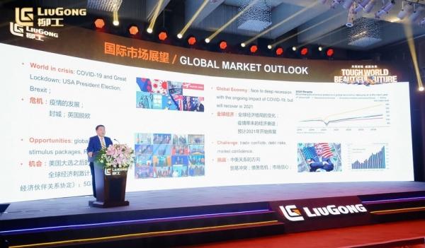 Долина – лучший дистрибьютор Liugong по сервисному обслуживанию
