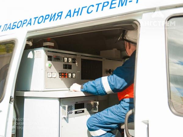 Итоги эксплуатации цифровой электролаборатории «Ангстрем»