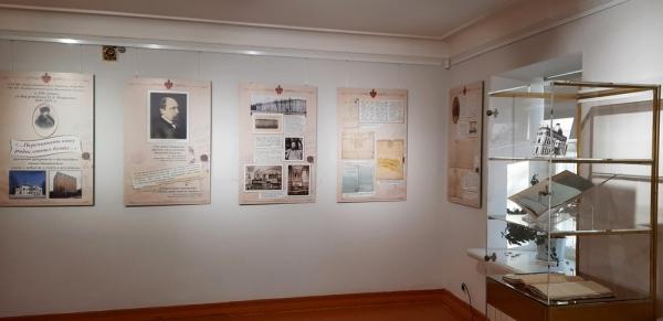 Некрасовские дни стартовали в Ярославской области