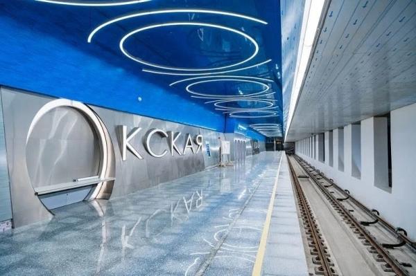 Освещение метрополитена
