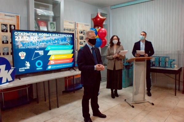 В Рыбинском полиграфическом колледже открылись новые мастерские