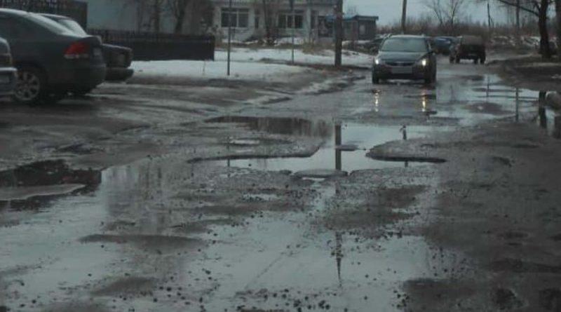 Прокуратура Ярославской области потребовала отремонтировать улицу Невского