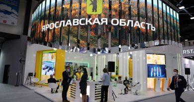 ПМЭФ-2021: Ярославская область заключит около 30 выгодных соглашений