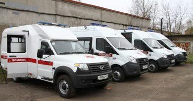 В Переславской ЦРБ пройдет капремонт объектов и модернизация оборудования