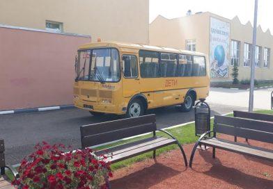 Ярославская область получит 53 новых школьных автобуса