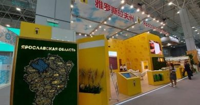Агрофорум «Золотая осень»: делегаты Ярославской области подпишут соглашения на 10 млрд рублей